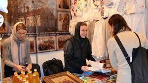 Suisse: Une exposition culturelle orthodoxe russe du 21 septembre au 9 octobre
