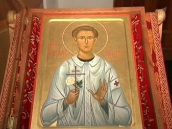 Commémoration de Saint Alexandre de Munich à Orenbourg