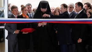 Le Centre spirituel et culturel russe a été inauguré