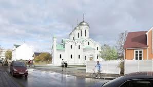 Des habitants de Reykjavik s'opposent au projet de construction d'une église orthodoxe