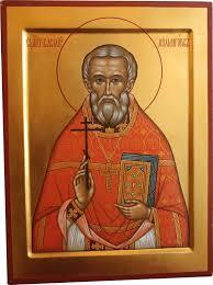 Basile Kholmogorov 1875-1938, prêtre et martyr