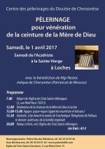 Le 1 avril 2017: Pélerinage pour vénération de la ceinture de la Mère de Dieu à Loches