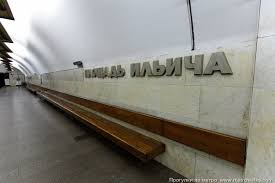 La station de métro « Place d'Illitch » pourrait à l'avenir porter le nom d'Andreï Roublev