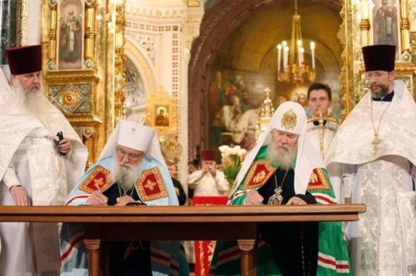 10e anniversaire de la réunification historique de l'Eglise orthodoxe russe avec l'Eglise hors frontières a eu le lieu le 17 mai 2007