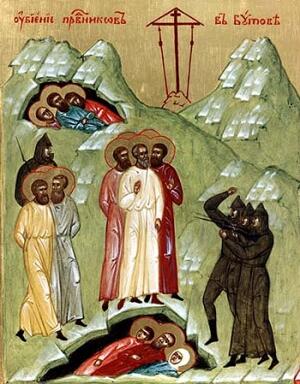 La procédure de canonisation des  Nouveaux martyrs  est freinée, l'accès aux document étant devenu impossible – dit le recteur de l'église du polygone de Boutovo.