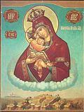 L'icône de la Mère de Dieu de Potchaiev