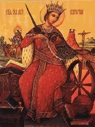 Sainte Catherine  (+ 307)