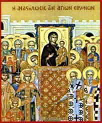 Dimanche du Triomphe de l'Orthodoxie