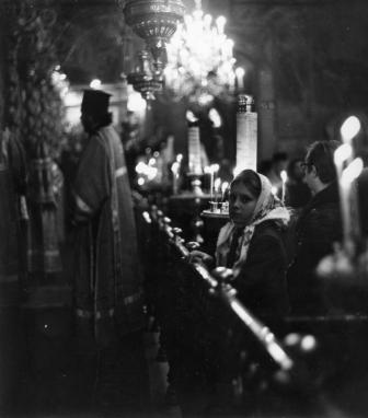 « Christos Anesti ! » ΧΡΙΣΤΟΣ ΑΝΕΣΤΗ !