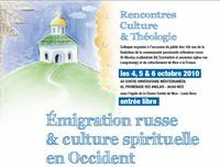 "Un colloque à Nice sur ""Emigration russe et culture spirituelle en Occident"""