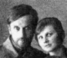 Nouveau martyr : Le père Valerian Novitzky (1897-1930)