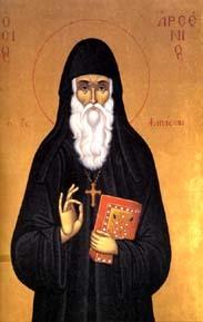 Saint Père ARSÈNE de Cappadoce 1840- 1924: «Notre foi ne se vend pas!»