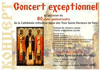 80-ème anniversaire de la cathédrale orthodoxe russe des Trois Saints Docteurs de Paris