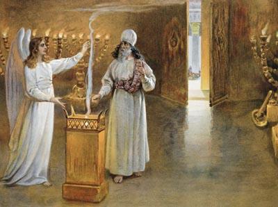 Archange saint Gabriel