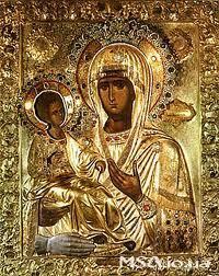 La Mère de Dieu dite aux trois mains