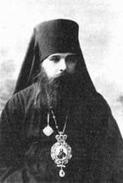 """Le Saint Martyr Alexandre, archevêque de Semipalatinsk : """"Vous n'aurez pas mon âme!"""""""
