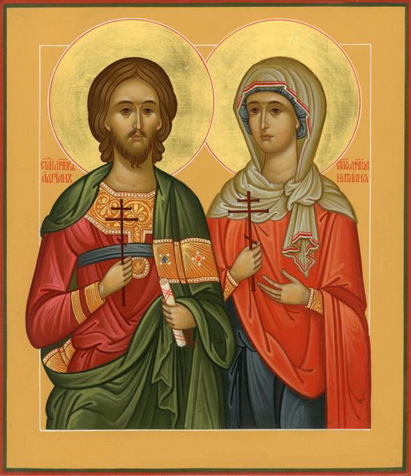 Les deux saintes Nathalie  martyres  (✝ 306) et (✝ 852)