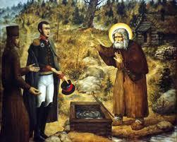 """Saint Séraphim de Sarov """" Christ est ressuscité, ma joie ! """" La découverte miraculeuse des reliques du saint en 1991 à Leningrad"""