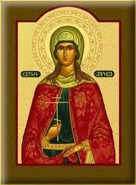 Sainte Larissa et ses compagnons, martyrs en Crimée +370