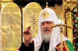 Le patriarche Cyrille de Moscou a adress un message  Mgr Nestor  loccasion du quinzime anniversaire de son ordination sacerdotale
