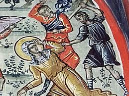 Sainte Martyre MATRONE de THESSALONIQUE (✝ v. 304)