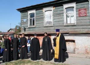 Archiprêtre Vladimir Monosilov*: l'exploit des néomartyrs et confesseurs de l'Eglise russe a une importance particulière pour les générations futures
