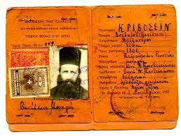 Un nouveau livre : « La période athonite de la vie de l'archevêque Basile (Krivoсheine) d'après les documents »