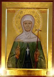 La néomartyre Sainte Tamara (Satsi) 1876 - 1942