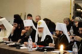"""Patriarche de Moscou Cyrille: """"il y a trop de questions non résolues pour convoquer le Concile panorthodoxe"""""""