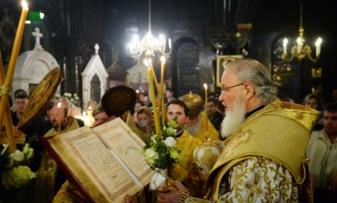 """Patriarche Cyrille: """"nous sommes heureux de constater le renforcement de la foi orthodoxe partout où vivent nos compatriotes…"""""""