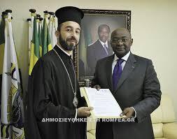 L'Église orthodoxe admise au Gabon