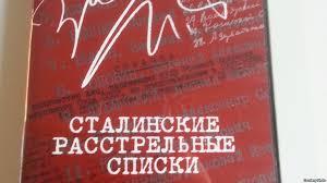 L'archiprêtre Dmitri Smirnov : des bandits comme Staline sont depuis longtemps au fond de l'enfer ; et il est temps pour nous de cesser de les commémorer.