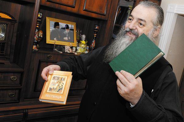 L'orthodoxie, comme la sainte Trinité est une et indivisible
