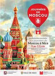 Les « Journées de Moscou à Nice »  du 9 au 12 juin 2016