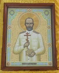 Une icône du nouveau martyr Saint Eugène Botkine à Sarov