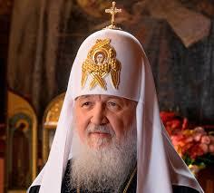 Visite à Londres du patriarche Cyrille, 15-18 octobre 2016