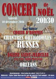 Orléans, un concert unique « Chantres Orthodoxes Russes » le samedi 10 décembre à 20h30