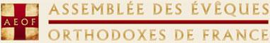 AEOF - Communiqué des évêques orthodoxes de France