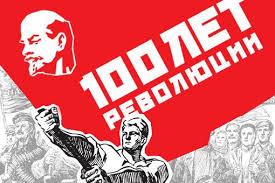 """""""La NEF""""- DOSSIER : LA RÉVOLUTION RUSSE DE 1917"""