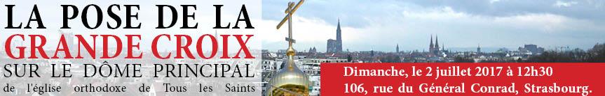 Strasbourg : la croix est installée sur la flèche de l'église orthodoxe russe