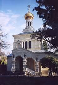 L'épitaphios de la Mère de Dieu, brodé par l'Impératrice Alexandra Feodorovna Romanov