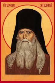 Les reliques du saint Théophane le Reclus visiteront les paroisses orthodoxes en France