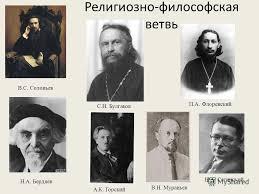 La révolution bolchévique et les révolutions scientifiques du début du XXe siècle