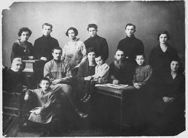 Nouveau martyr: le prêtre  Mikhaïl Bogoroditski (1872 - 1937)