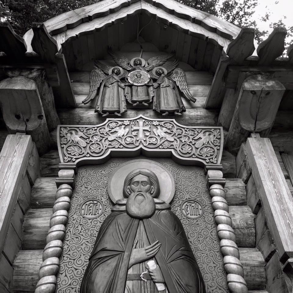La profanation des reliques de Saint Serge de Radonège  le 11 avril 1919