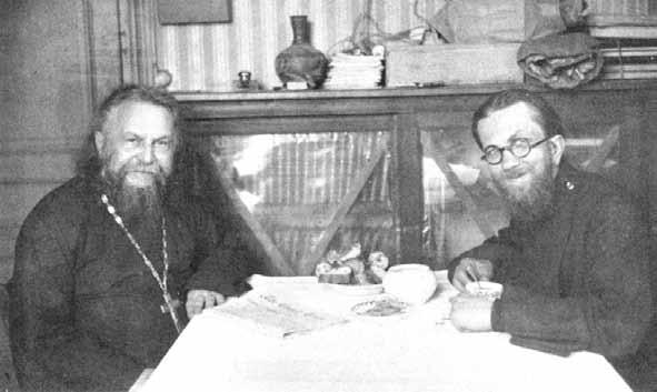 Père Serge Boulgakov :  LES PORTES DE LA PENITENCE