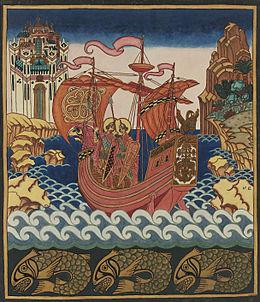 """Saints Martyrs – """"Strastoterptsi"""" - BORIS et GLEB"""