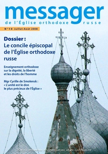 Editorial du numéro 10 du 'Messager de l'Eglise orthodoxe russe'