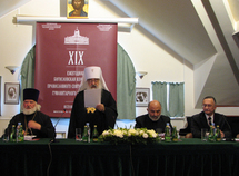 Ouverture du XIXe colloque théologique international de l'université orthodoxe Saint-Tikhon de Moscou