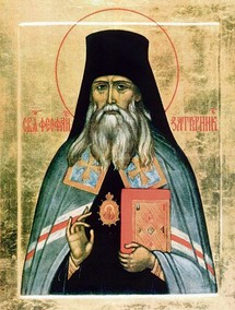 Saint Théophane le Reclus: Sur l'Ascension